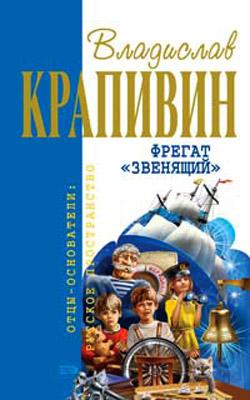 http://rusf.ru/vk/cover/2007/exmo_oo24.jpg